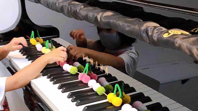 ピアノdeクボタメソッド